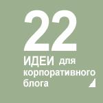 22idea-150