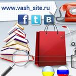 вебинар про разработку успешных сайтов