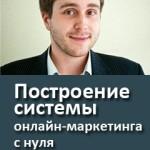 в-раздел-семинары-1809