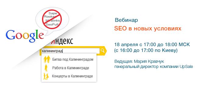 14_webinar